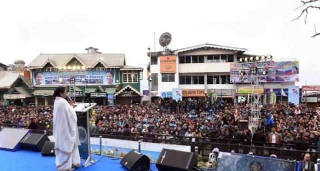 Chief Minister Mamata Banerjee addressing prog in Darjeeling Chowrastha