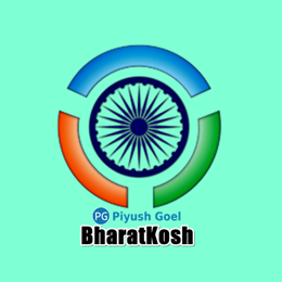 Find Piyush on Bharatdiscovery.org