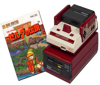 The Legend of Zelda - Famicom Disk System