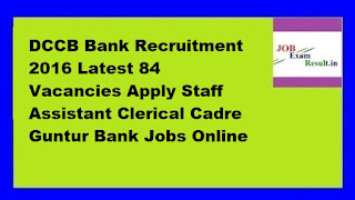 DCCB Bank Recruitment 2016 Latest 84 Vacancies Apply Staff Assistant Clerical Cadre Guntur Bank Jobs Online