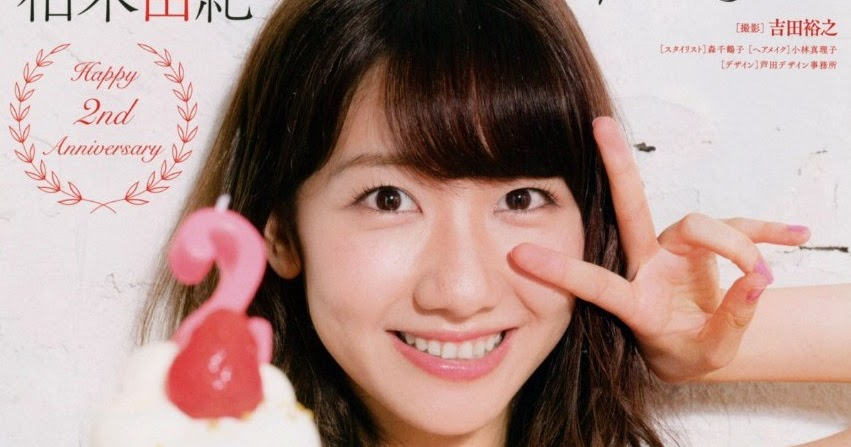 akb48 no dating policy The girls of akb48 are no more than semiotical exercises 7 responses to akb48: the new japanese fascism – the no-dating policy is absurd.