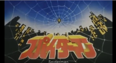 Japanese version of Spider-Man