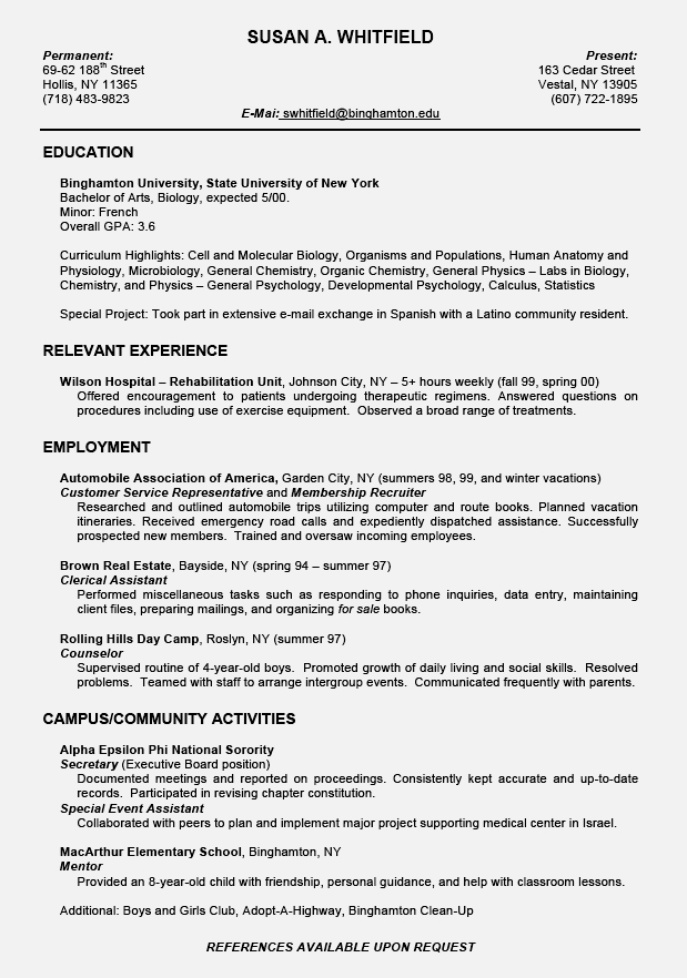 template student internship for