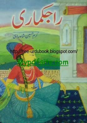 Rajkumari Novel By Karam Hussain Shah