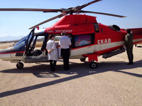 Βάση αεροδιακομιδών του ΕΚΑΒ στη  Χαλκιδική  μελετά το υπουργείο Υγείας