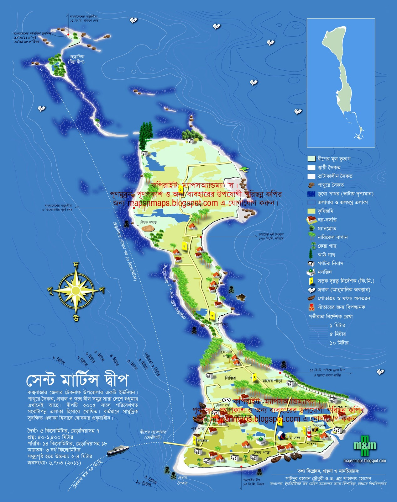 Mapsmaps st martins island bangladesh guide map st martins island bangladesh guide map gumiabroncs Image collections