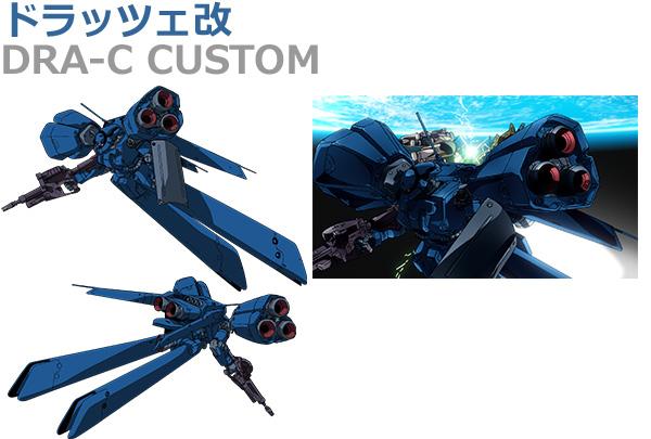 Dra-C Custom
