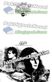 Ye Qareeny Ehl E Mohabbat Ke (Complete Novel) By Fakhra Jabeen / Download & Read Online