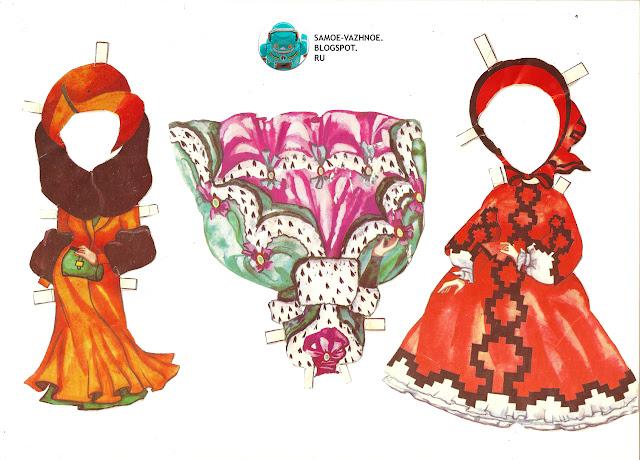 Бумажные куклы скачать СССР, советские. Вырезные куклы Ксюша и Маша две 2 девочки с домиками домики СССР советские старые из детства. Бумажные куклы Маша и Ксюша СССР, советские , 90-х, 90е, девяностые, перестройка, бумажные куклы 2 девочки красный купальник, розовый корсет панталоны, высокая причёска диадема, исторические костюмы наряды платья современные платья, бумажные куклы две девочки с домиками домики старые.