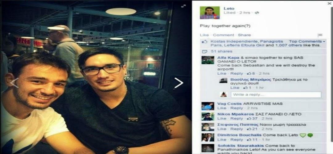 Άναψε... φωτιές ο Λέτο με το ποστ στο facebook! (pic)