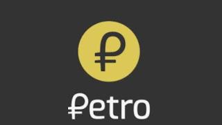 Como comprar El Petro, precio. Comprar la criptomoneda el Petro. Donde comprar El Petro. Cotización, precio y valor del Petro. Como minar Petros en Venezuela.