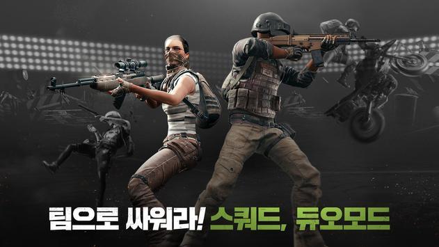 Pubg Mobile Korean Version Highly Compressed 200mb 9 Parts