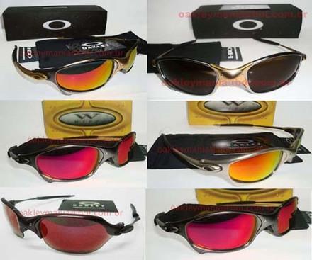 d6de0bf70 Nomes De Todos Oculos Da Oakley | City of Kenmore, Washington