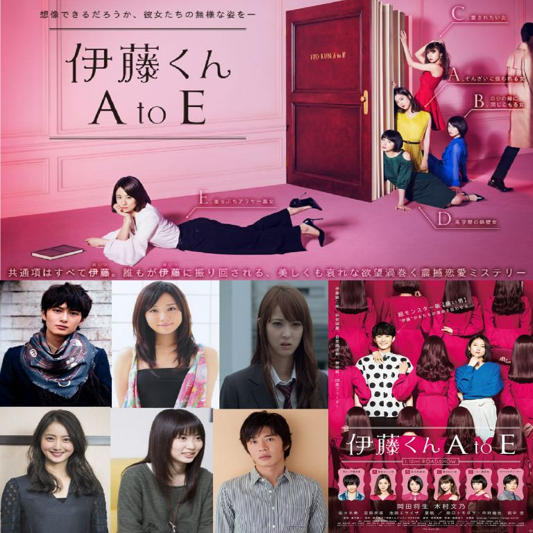 2018 Japanese Comedy Movies! Top New Recommendation Films