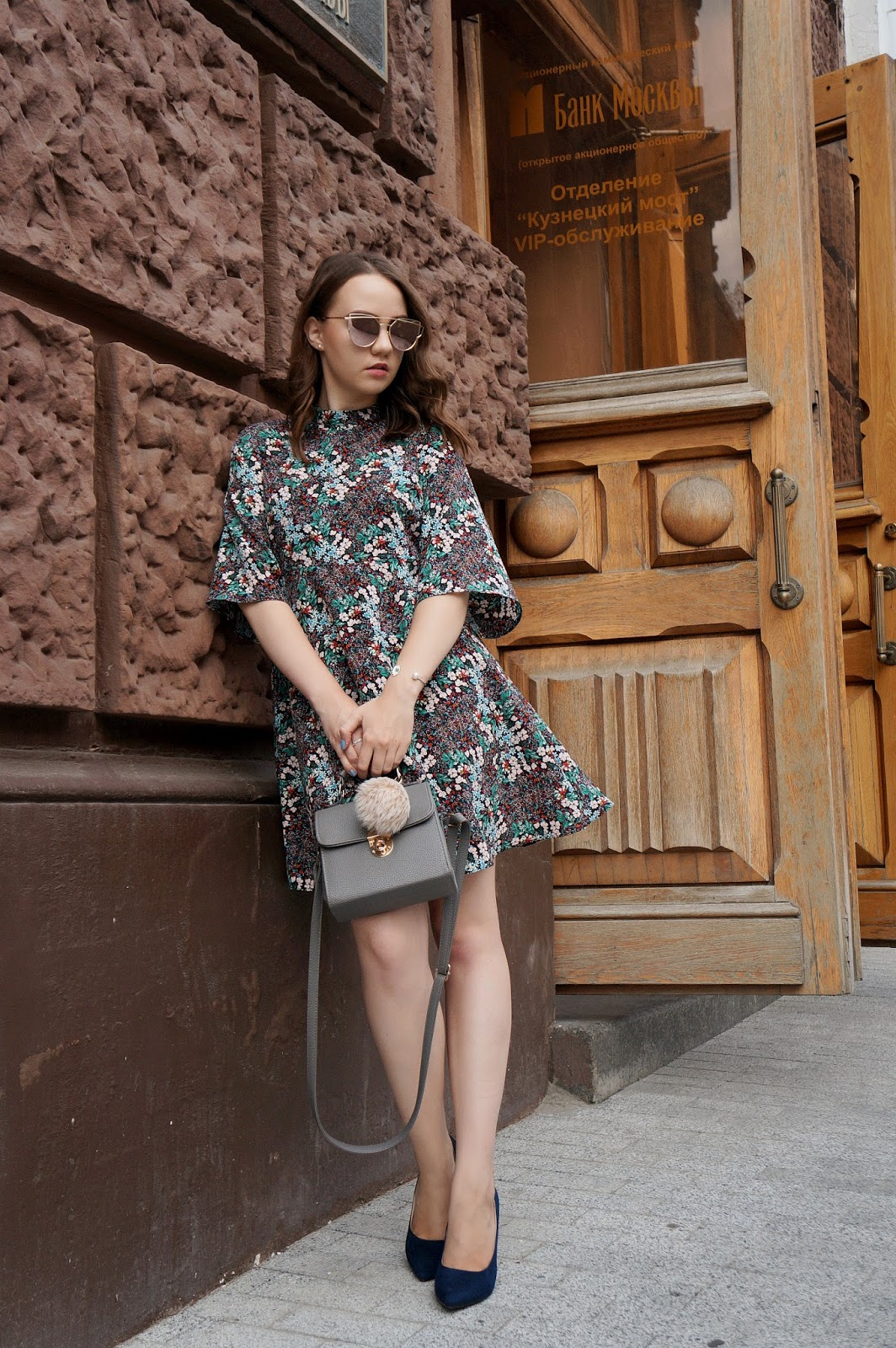 Printed Dress Outfit | Fashion Blogger
