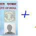 How to Pan Card Link to Aadhar Card