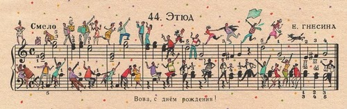 12-Alexey-Lyapunov-&-Lena-Erlich-People-Too-Russian-Illustrators-Designers-Musical-Sheet-Cartoons-www-designstack-co