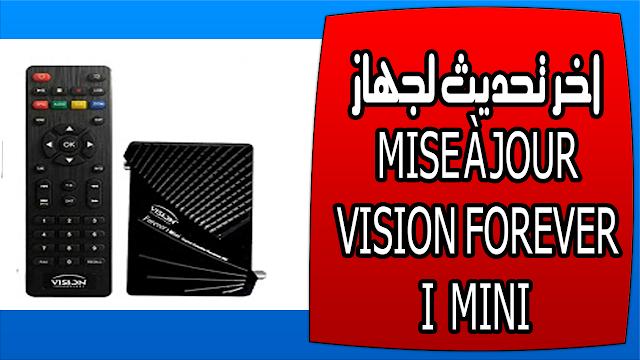 اخر تحديث لجهاز MISE À JOUR VISION FOREVER I MINI
