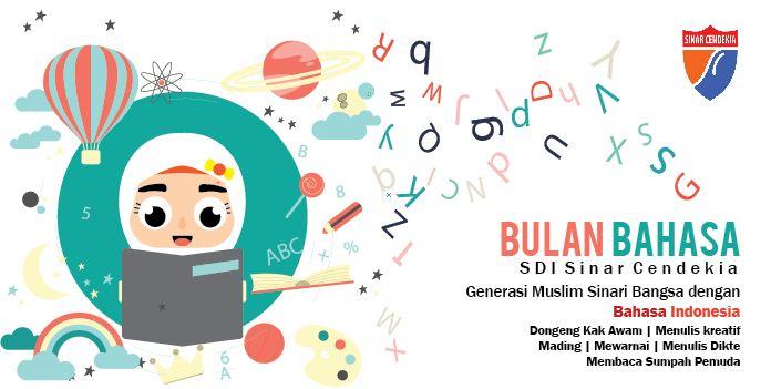 Download Desain Spanduk Banner Untuk Menyambut Ramadhan