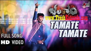 Jwalantham Kannada Movie Tamate Tamate Full HD Video Song