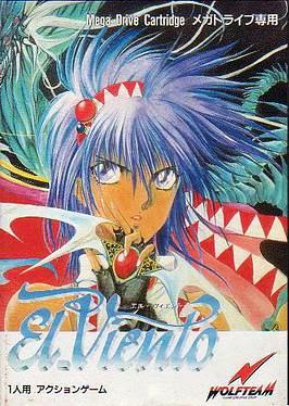Review - El Viento - Mega Drive