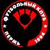 FC Amkar Perm 2019/2020 - Effectif actuel
