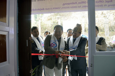 Co-operative bank opening by cinchona director Dr Samuel Rai