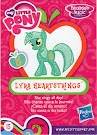 My Little Pony Wave 13 Lyra Heartstrings Blind Bag Card
