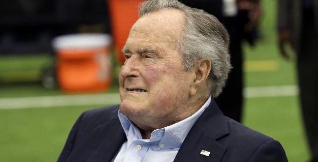 Ψόφησε ο εγκληματίας  της ανθρωπότητας   συνεργάτης του Λούσιφερ  Τζορτζ Μπους -Στα 94 χρόνια
