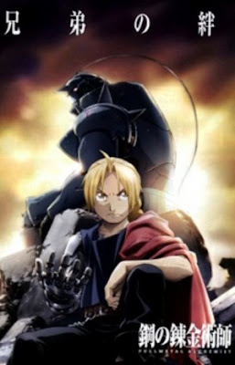 Download Fullmetal Alchemist Brotherhood Subtitle Indonesia