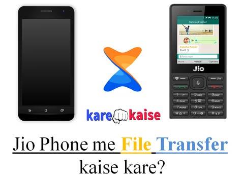xender-se-jio-phone-me-file-transfer-kaise-kare