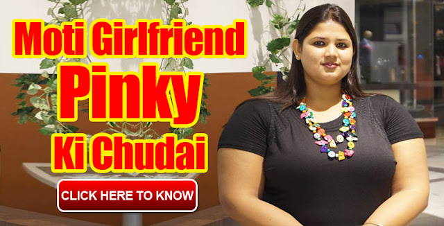 Moti Girlfriend Pinky Ki Chudai - Desi Moti Randi
