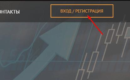 Регистрация в Steel 7
