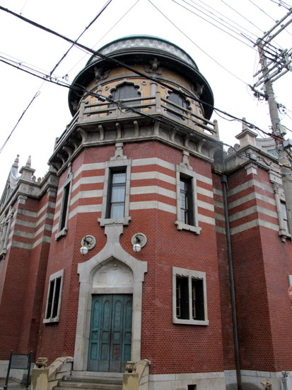 Hongwanji Missionary Hospital, Kyoto