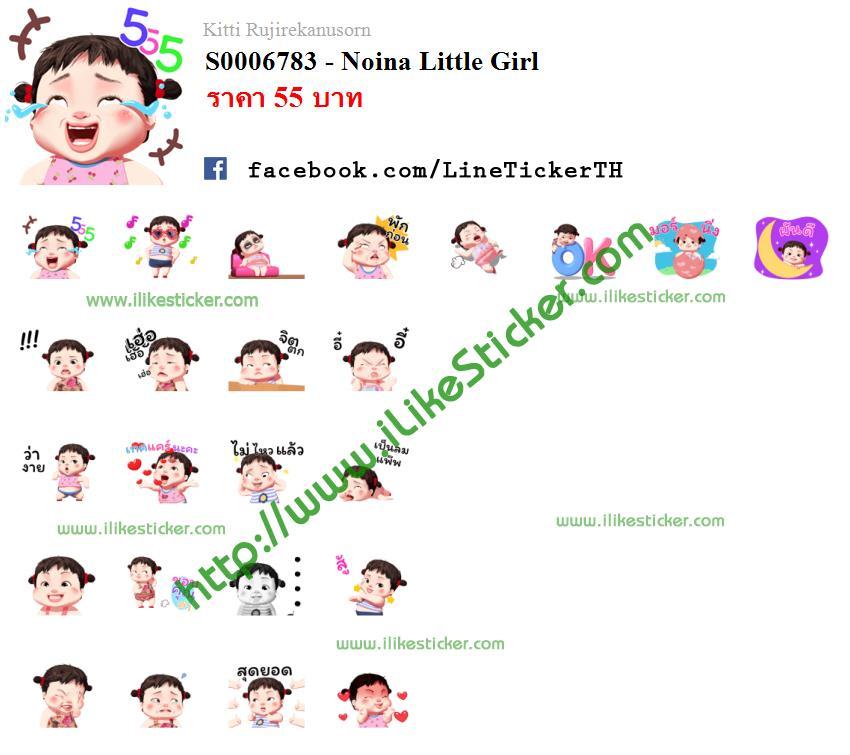 Noina Little Girl