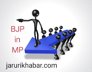 Mp latest  news 2019, jaruri khabar,  gopal bhargav,