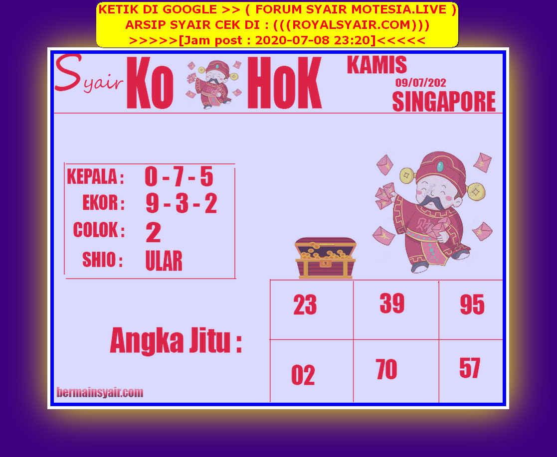 Kode syair Singapore Kamis 9 Juli 2020 209