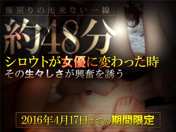 Jukujo-club 6167 熟女俱樂部 6167 彼女達はなぜAV女優に…?素人が女優になった瞬間 No.009