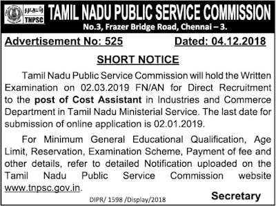 TNPSC Government Cost Assistant Posts Vacancy 2018