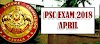 KERALA PSC BEAT FOREST OFFICER - FOREST DEPARTMENT ( DIRECT RECRUITMENT ) - EXAMINATION - 2018 APRIL SOLVED QUESTION PAPER