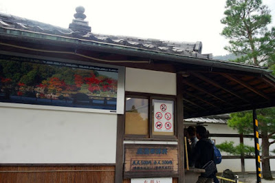 Admission Office to Tenryuji Temple Kyoto