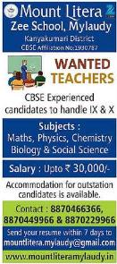 Mount Litera Zee School,Mylaudy Wanted Teachers