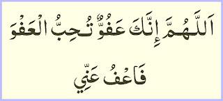 doa lailatul qadr
