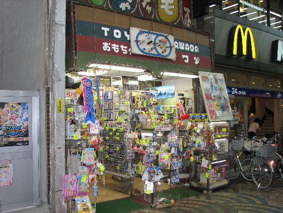 Japan Toy Store : Monster island news shopping for toys in tokyo