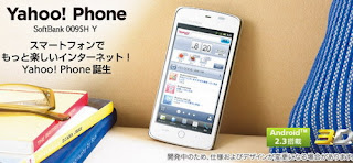 Yahoo Android smartphone in Japan