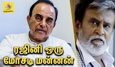 Subramanian swamy criticize Rajini's Political Entry   Latest Tamil News