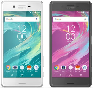 Download Firmware Sony Xperia X Performance AU SOV33 - Marshmallow - 6.0.1