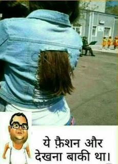 यह हैं कुछ ऐसे काम जिन्हें सिर्फ एक लड़की ही कर सकती है, देखें तस्वीरें ( Funny Images Of Girls In Hindi), Funny Images In Hindi, Most Funny Images Of Girls, Latest Funny Images, Funny Images In Hindi,