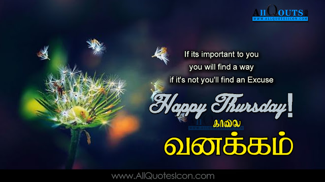 Tamil-good-morning-quotes-wshes-for-Whatsapp-Life-Facebook-Images-Inspirational-Thoughts-Sayings-greetings-wallpapers-pictures-images