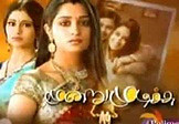 Moondru Mudichu 10-10-2018  | Polimer TV Serials